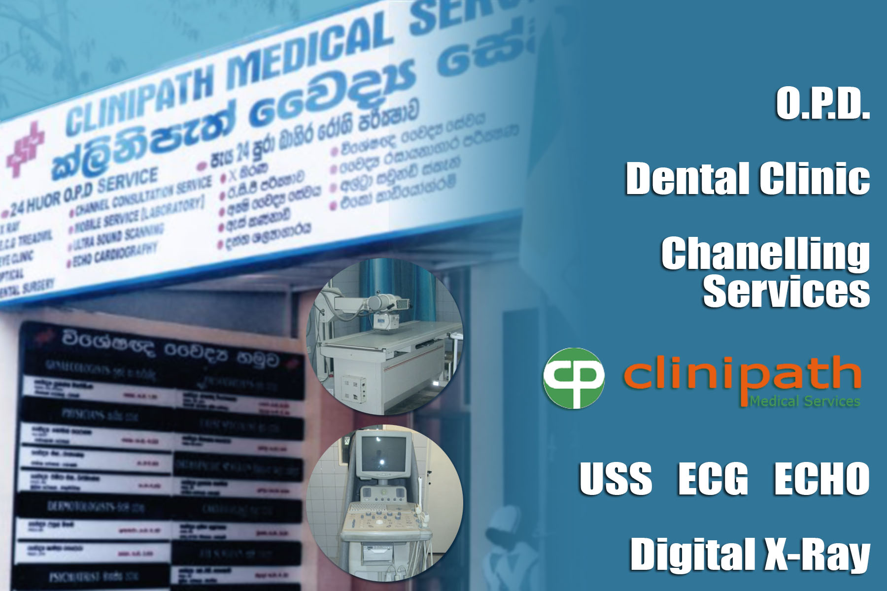 Clinipath Medical Services